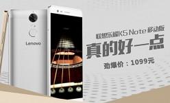 Lenovo K5 Nota: Helio P10, 2GB de RAM y 3500 mAH es súper económicos!